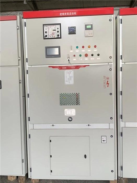 高压电抗软起动柜符合要求和安装地点